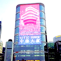 HONGKONG - Citic Tower